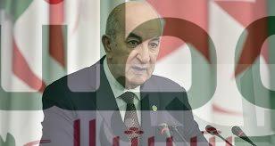 Photo of المجلس الدستوري: انتخاب السيد عبد المجيد تبون رئيسا للجمهورية
