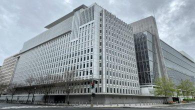 Photo of البنك العالمي يتوقع ارتفاع نمو الاقتصاد الجزائري إلى 3.8 بالمائة
