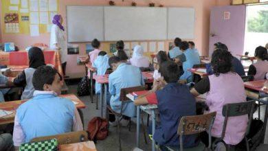 Photo of وزارة التربية تكشف عن مواقيت الدراسة خلال شهر رمضان