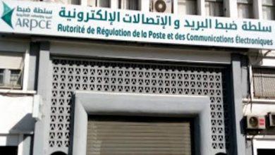 Photo of سلطة ضبط البريد تطلب من الوفود الجزائرية سحب كل الخرائط التي تضم الصحراء الغربية للمغرب