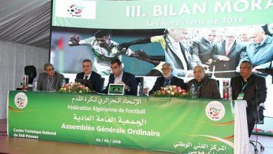 """Photo of الجمعية العامة للفاف :""""يجب الكف على تقسيم عائلة كرة القدم"""""""