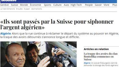 Photo of جريدة سويسرية: عشرات الملايير الدولارات هربتها جماعة بوتفليقة نحو سويسرا