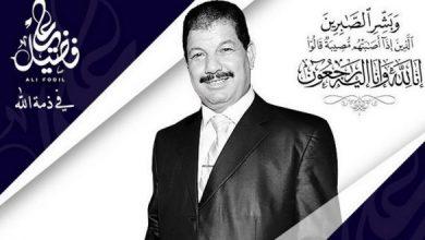 Photo of الرئيس المدير العام لمجمع الشروق علي فضيل يشيع إلى مثواه الأخير