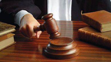 Photo of الشروع في محاكمة المتهمين في قضية تفجيرات قصر الحكومة