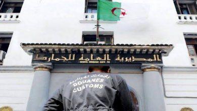 Photo of المديرية العامة للجمارك تكذب خبر فتح مسابقة توظيف