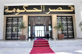 Photo of النص الكامل لبيان مجلس الحكومة