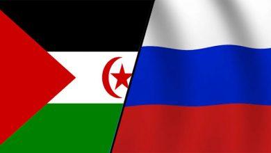 """Photo of حزب """"شيوعيو روسيا"""" يجدد دعمه لاستقلال الصحراء الغربية"""