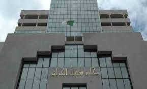 Photo of النائب العام لمجلس قضاء الجزائر يكشف عن قضايا خطيرة في قضية الطفل شتوان السعيد