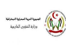 Photo of الخارجية الصحراوية: استقرار وسلام المنطقة مرتبطان بالتزام المغرب بحدوده الدولية