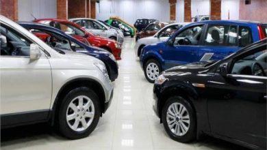 Photo of هذا هو عدد ملفات استيراد السيارات التي استقبلتها اللجنة التقنية
