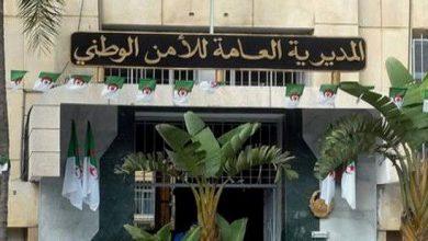 Photo of الأمن الوطني يضع مخططا أمنيا خاصا بتشريعيات 12 جوان